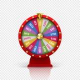 Rueda de la lotería de juego del vector de la ruleta de la fortuna libre illustration