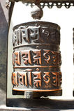 Rueda de rezo budista. Nepal Imagen de archivo