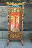 Rueda de rezo tibetana fotos de archivo