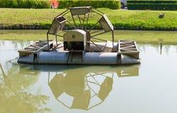 Rueda de turbina del aerador Foto de archivo libre de regalías