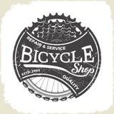 Rueda y piñón monocromáticos de la bicicleta libre illustration
