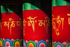 Ruedas de rezo budistas imágenes de archivo libres de regalías