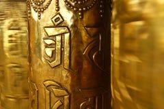 Ruedas de rezo budistas Fotografía de archivo libre de regalías