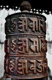 Ruedas de rezo budistas Imagen de archivo libre de regalías