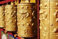 Ruedas de rezo tibetanas Imagen de archivo libre de regalías