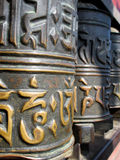 Ruedas de rezo tibetanas Foto de archivo
