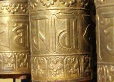 Ruedas tibetanas fotos de archivo libres de regalías