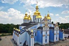 Ruegue para Ucrania Fotografía de archivo