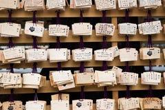 Ruegue para una mejor vida Foto de archivo libre de regalías