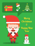 Ruegue para usted el Nochebuena ilustración del vector