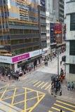 Rues de Hong Kong, zèbre croisé de route Image libre de droits