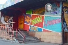Rues de Moscou Bar_n_grill Bouteilles de ketchup et de moutarde à l'arrière-plan La terre Wall Street 24 heures font bon accueil  Image libre de droits