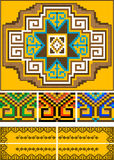 Rug, piece of ornament.Pattern.Illustration. Royalty Free Stock Photo