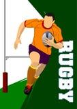 rugbi ilustración del vector
