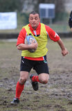 Rugby�s Albanian national team born in Italy Stock Images
