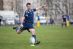 Rugby Lizenzfreie Stockbilder