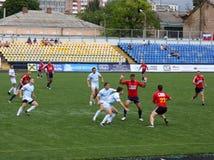 Rugby sevens Meisterschaft Lizenzfreie Stockfotos