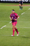 Rugby Werner Kruger Sudafrica 2012 Immagini Stock