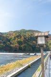 Ruhige Ansicht bei Arashiyama, Japan Lizenzfreies Stockbild