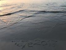 Ruhiger Sonnenuntergang am letzten Tag von Jahr 2017 Lizenzfreies Stockbild