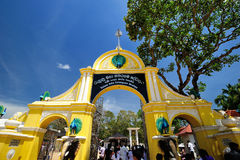 Ruhunu Maha Kataragama Devalaya, Sri Lanka Stock Image