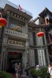 Ruifuxiang Silk Store Stock Photography