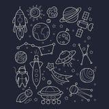 Ruimte en Kosmisch Objecten Zwart Wit Behang vector illustratie