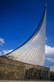 Ruimte monument Stock Foto's