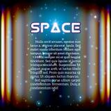 Ruimteachtergrond met verlichte gang Stock Afbeeldingen