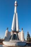 Ruimtedragerraket in VDNKh-tentoonstelling, Moskou Stock Afbeeldingen