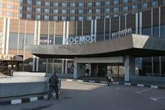 Ruimtekosmoshotel Moskou Royalty-vrije Stock Afbeelding