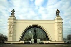 RUIMTEpaviljoen, het tentoonstellingscentrum in Moskou Stock Fotografie