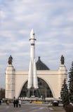 RUIMTEpaviljoen, het tentoonstellingscentrum in Moskou Royalty-vrije Stock Fotografie