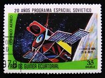 Ruimtestationkosmos 894, circa 1978 Royalty-vrije Stock Fotografie
