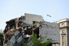 Ruin of Building from NATO Bombing - Belgrade - Serbia. NATO Bombing in Belgrade - Serbia stock photos