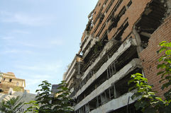Ruin of Ministry of Defense Building from NATO Bombing - Belgrade - Serbia. Ruin of Ministry of Defense Building from NATO Bombing in Belgrade - Serbia stock photos