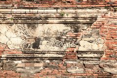 Ruin of monastery temple wall Royalty Free Stock Photos