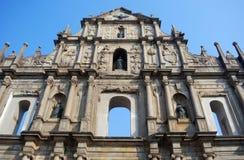 Free Ruin Of The Sao Paulo, Macao Stock Photo - 27976240