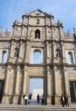 Ruin of the Sao Paulo, Macao Royalty Free Stock Photography