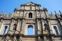 Ruin of the Sao Paulo, Macao Stock Photo
