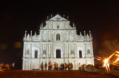 Ruin of the Sao Paulo by night, Macao. Ruins of the St. Paul Cathedral on in Macao. The ruin is the landmark of Macao which advertises the small country royalty free stock photo