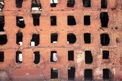 Ruin after war in Volgograd royalty free stock image