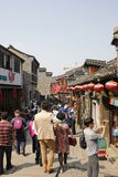 The ruin in zhenjiang Stock Photos