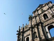 Ruina de la iglesia de Macau San Pablo imagenes de archivo