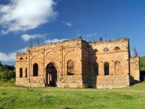Ruina de la planta de fundición, Frantiskova Huta, Eslovaquia Foto de archivo libre de regalías