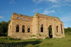 Ruina de la planta de fundición, Frantiskova Huta, Eslovaquia Fotografía de archivo