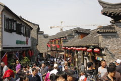 Ruina w Zhenjiang Obraz Royalty Free