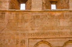 Ruinas antiguas de la necrópolis de Chellah con la mezquita y el mausoleo en la capital Rabat, Marruecos, África del Norte del `  imágenes de archivo libres de regalías