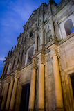 Ruinas da Antiga Catedral de S. Paulo. Is a  famous place in marco Royalty Free Stock Photos