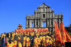 Ruinas de la catedral de San Pablo, Macao Foto de archivo